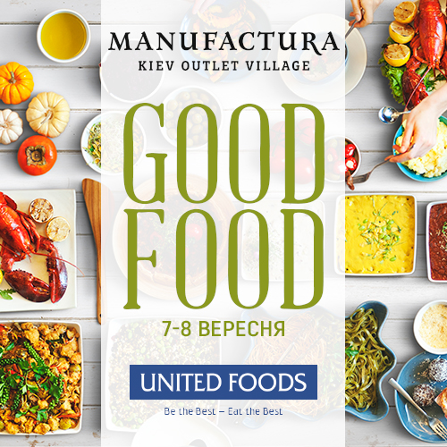 Manufacture-good-food